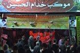 باشگاه خبرنگاران -نیمی از موکبهای بوشهر همچنان در حال خدمت رسانی هستند