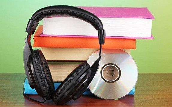 باشگاه خبرنگاران -کتابهای صوتی راهکاری برای بالا بردن سرانه مطالعه/ آیا کتابهای صوتی کودکان ما را تنبل میکنند؟