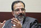 باشگاه خبرنگاران -اعتراض ها در لبنان به فساد دولتی است