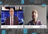 باشگاه خبرنگاران -وقتی شبکه وهابی برای حمله به بیبیسی دلسوز ایران میشود! + فیلم