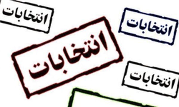 تشکیل ستاد انتخابات شهرستان سروستان