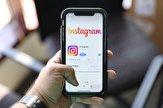 باشگاه خبرنگاران -ویژگی جدید اینستاگرام، آنفالو کردن کاربران کماهمیت را آسانتر میکند