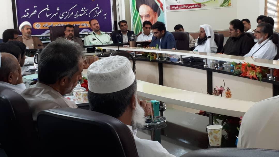 جوانترین بخشدار سیستان و بلوچستان منصوب شد