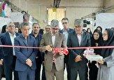 باشگاه خبرنگاران - گشایش هشتمین نمایشگاه توانمندیهای بانوان استان اردبیل
