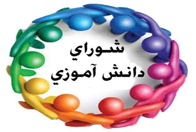 برگزاری انتخابات شورای دانشآموزی در فارس