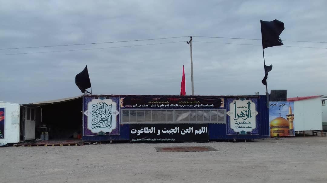 حال و هوای دیدنی مسیرهای منتهی به مشهدالرضا(ع) +تصاویر