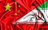 باشگاه خبرنگاران -ملاقات فرستاده ویژه چین به تهران با ظریف