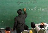 آمادگی برای استخدام معلمان حق التدریس ظرف 2 ماه/ رتبه بندی فرهنگیان بعد از تصویب مجلس اجرا میشود