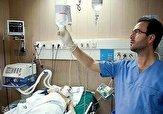 وزارت بهداشت به دنبال پرستار با حقوق کم است / 20 هزار پرستار بیکار در کشور داریم