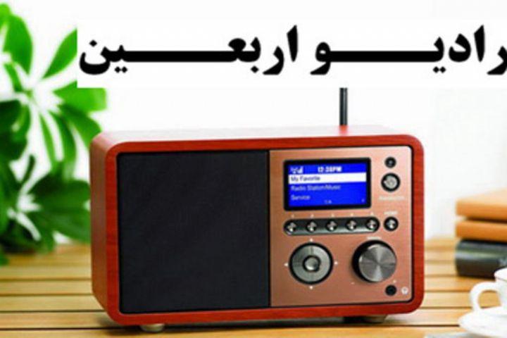 «رادیو اربعین» هفتم مهر افتتاح میشود