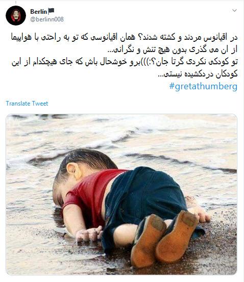 عروسک گردانان پرده نشین نمایش دختر ۱۶ ساله در سازمان ملل به دنبال چه هستند؟! / سکوت در برابر کشتار کودکان یمنی و اشک تمساح برای محیط زیست +تصاویر