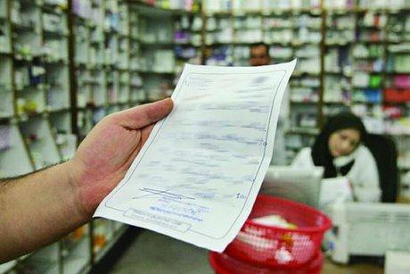چرا برخی پزشکان داروهای گرانقیمت نسخه میکنند؟ + علت آزاد حساب شدن برخی داروها