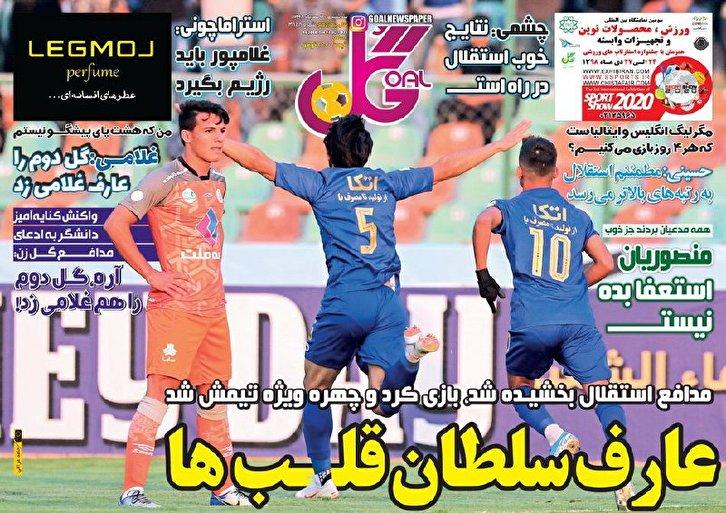 باشگاه خبرنگاران - گل - ۳۰ مهر