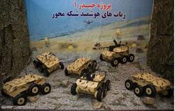 وحشت تروریستها از نسل جدید سربازان آهنی نزاجا/  شعله خودروهای انتحاری با رباتهای مسلح خاموش میشود + عکس