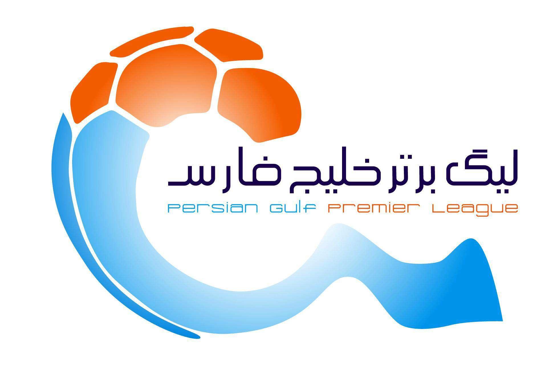 برنامه هفته هشتم لیگ برتر فوتبال اعلام شد