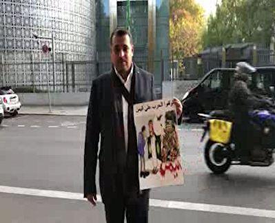 اعتراض شاهزاده سعودی به بن سلمان در مقابل سفارت عربستان در آلمان + فیلم