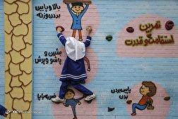 باشگاه خبرنگاران - افتتاح اولین مدرسه پویا