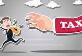 باشگاه خبرنگاران -تابلوی عبور ممنوع برای جلوگیری از فرار مالیاتی در ترکیه + فیلم