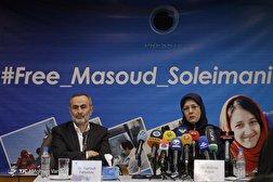 باشگاه خبرنگاران - نشست اعتراض به بازداشت دانشمند ایرانی در آمریکا