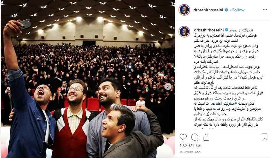 وقتی داور «عصر جدید» از سقوط یک نفر خوشحال شد + عکس