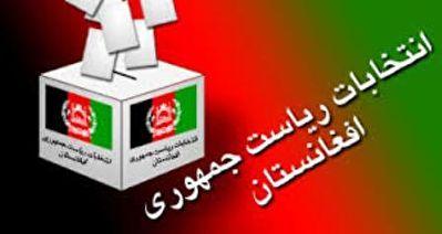 آخرین تلاشها برای برگزاری انتخابات ریاست جمهوری افغانستان + فیلم
