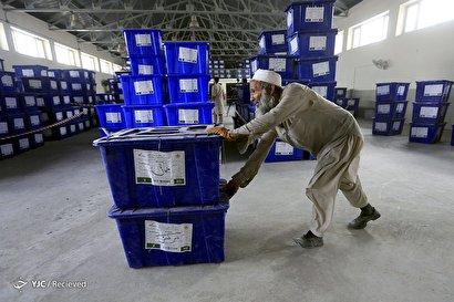 آغاز انتخابات ریاست جمهوری در افغانستان