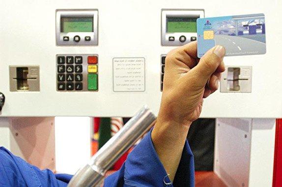 به دلیل تخلف برخی مشتریان، ۱۶۰  عدد کارت سوخت هوشمند در کردستان مسدود شد