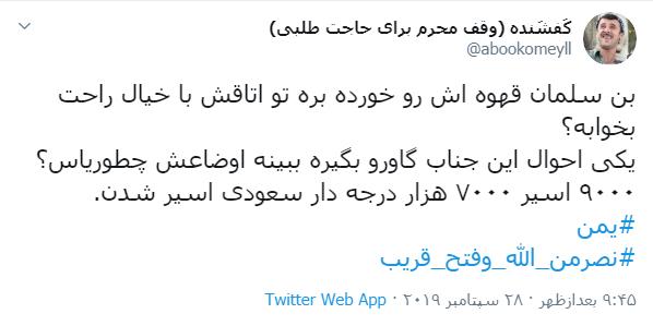 عملیات نصر من الله انقدر فوق العاده بوده که همه تحلیل گرای غربی رو بهت زده کرده!