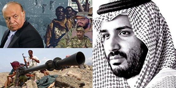 جنگ یمن کمر آلسعود را شکست
