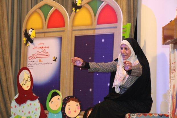 برگزاری بیست و دومین همایش قصه گویی مرحله استانی در شیراز