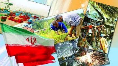 آغاز به کار طرح چشمه تعاون در کردستان