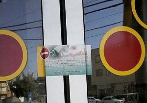 تعطیلی ۱۴۰ مرکز تهیه و توزیع مواد غذایی غیر بهداشتی در همدان