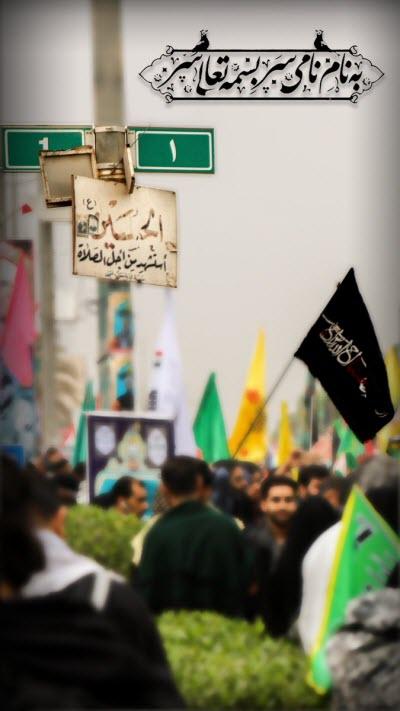 استوری عکسهای جدید ویژه اربعین حسینی