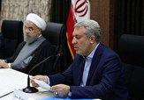 باشگاه خبرنگاران -بازگشت ۱۷۸۳ لوح هخامنشی به ایران