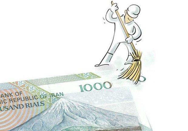 سود و زیان حذف چهار صفر از پول ملی/هزینه های سنگین تشکیل وزارت بازرگانی
