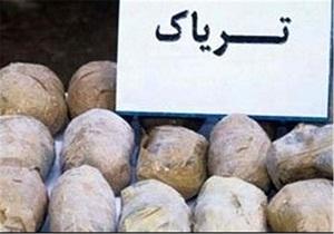 کشف ۶۰ کیلوگرم تریاک در عملیات مشترک پلیس همدان و کرمانشاه