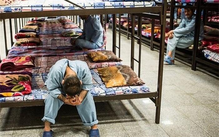 رتبه بندی مراکز اقامتی معتادان بهزیستی در کردستان