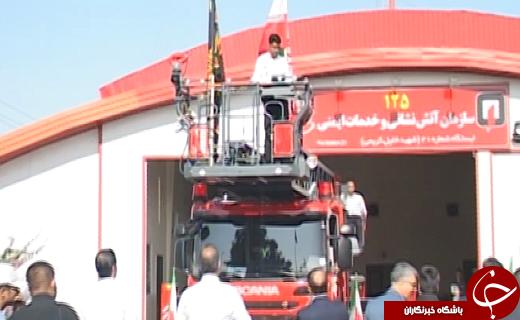 نردبان ۴۰ متری امداد و نجات در قم رونمایی شد