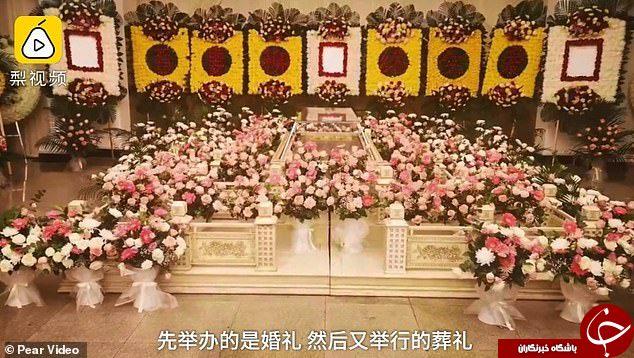 ازدواج جوان چینی با جسد نامزدش در روز خاکسپاری! + فیلم///
