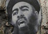 باشگاه خبرنگاران -روسیه مرگ قطعی ابوبکر بغدادی را تایید نمیکند