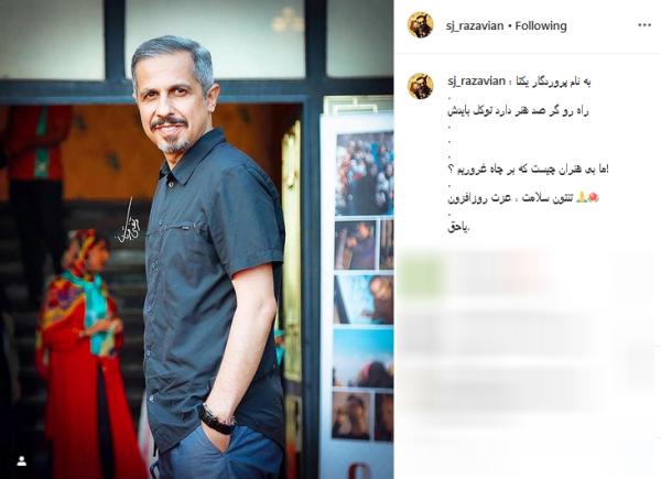پست کارگردان اخراجیها به مناسبت سالروز شهادت طیب حاج رضایی/