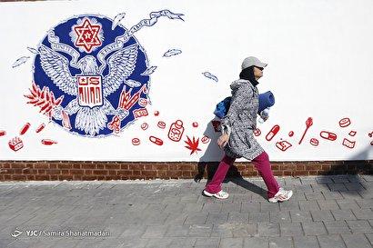 رونمایی از دیوارنگارهای جدید لانه جاسوسی
