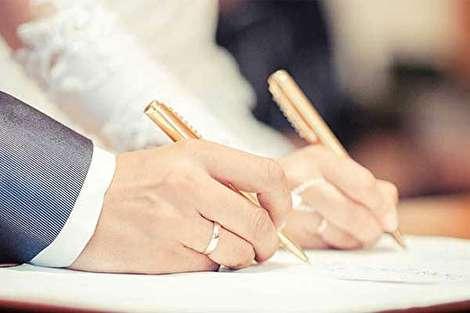 درج شرط بچه دار نشدن در شروط ضمن عقد صحت ندارد