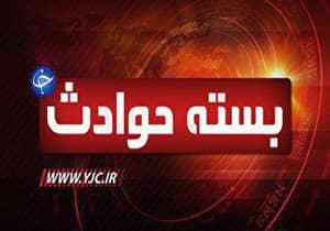 اخبار روز حوادث البرز در بسته خبری شنبه ۱۱ آبان