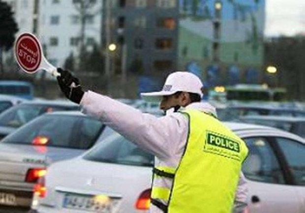 محدودیتها و تمهیدات ترافیکی ویژه روز دوشنبه ۱۳ آبان ماه در ایلام
