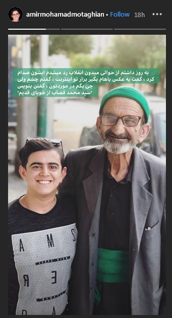 توسل تهیه کننده معروف به شهید سردار همدانی /