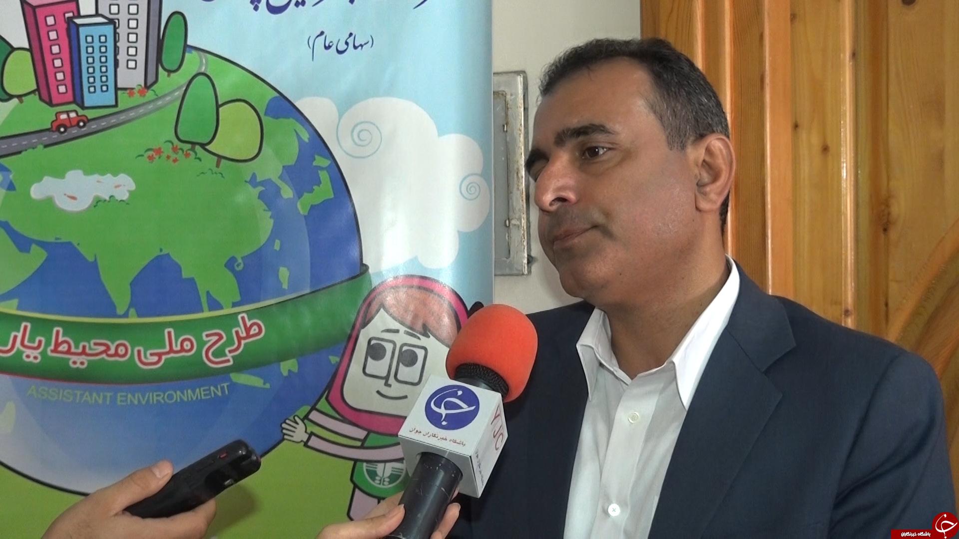 طرح ملی محیطیار در بوشهر آغاز شد