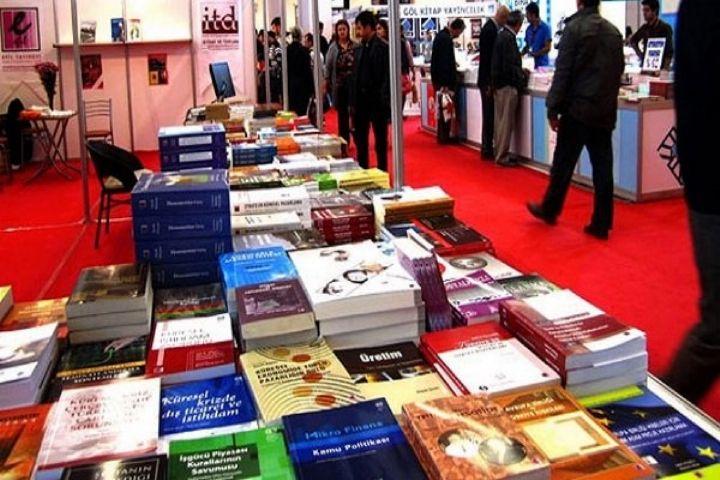 بازگشایی نمایشگاه بزرگ کتاب در همدان
