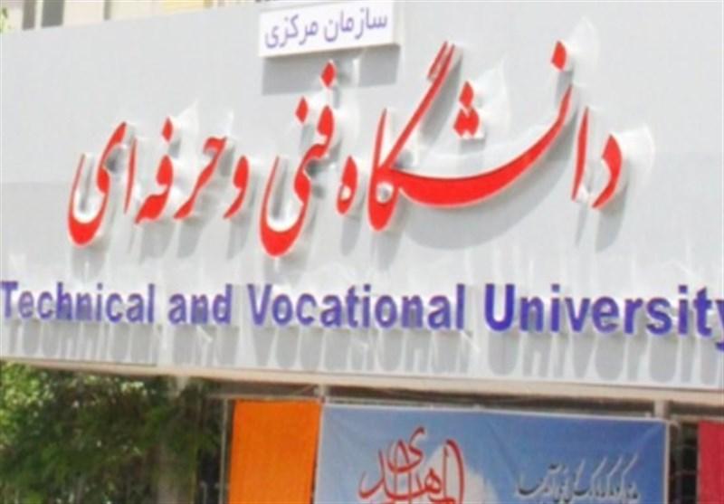 پذیرش اولین گروه دانشجویان لبنانی در دانشگاه فنی و حرفهای
