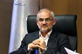 باشگاه خبرنگاران -دستور آقای وزیر برای رسیدگی به ماجرای حذفیات در کتابهای درسی